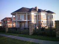 Дома завершенны и сданы в эксплуатацию